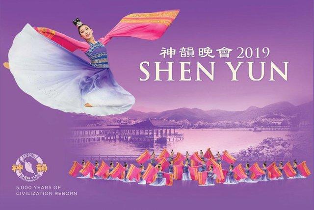 shen-yun-2019.jpg