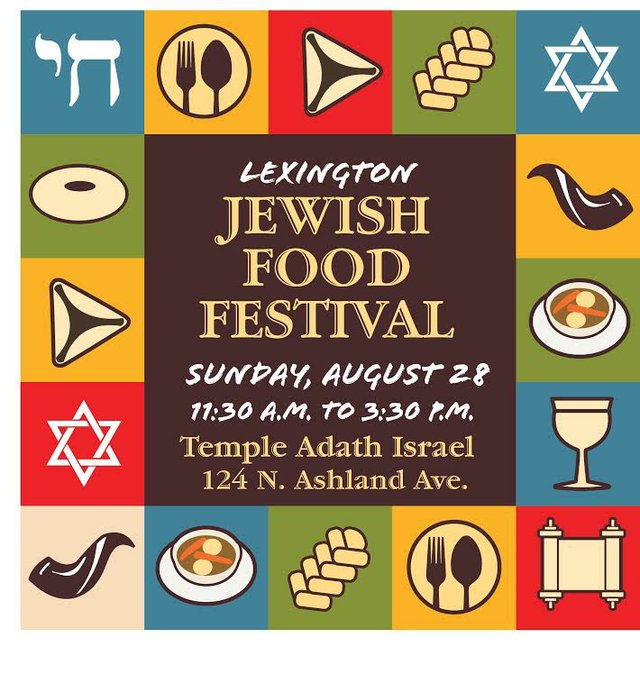 Lexington Jewish Food Festival